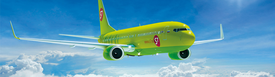 Loyalty Management  for Airlines bij S7 Airlines
